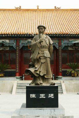 Créateur du Tai Ji Quan style Chen